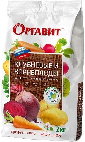 ОРГАВИТ ДЛЯ КЛУБНЕВЫХ и КОРНЕПЛОДОВ 2 кг, фото