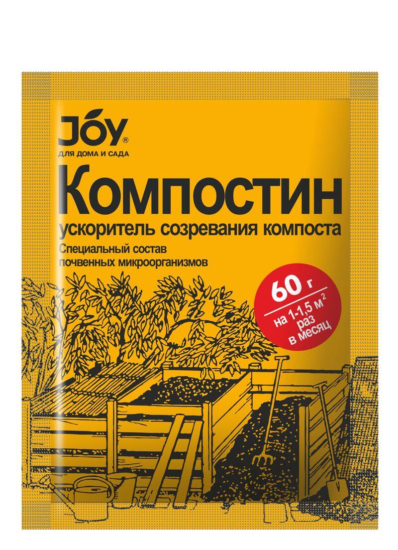 """JOY """"Компостин"""" ускоритель созревания компоста, 60г, фото"""