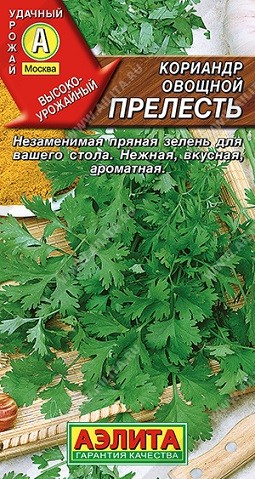 """Кориандр """"Аэлита"""" овощной Прелесть, 3г, фото"""