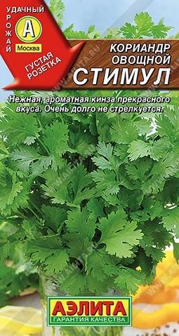 "Кориандр ""Аэлита"" овощной Стимул, 3г, фото"
