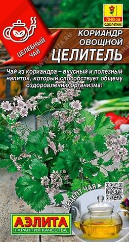 """Кориандр """"Аэлита"""" овощной Целитель, 3г, фото"""