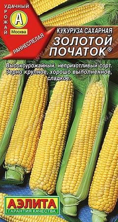 Кукуруза сахарная Золотой початок, 7г, фото
