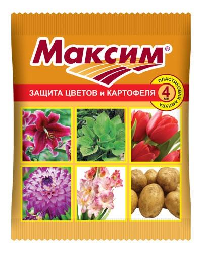 «Максим», средство защиты цветов и картофеля, 4мл, фото