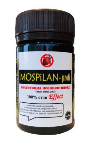 MOSPiLAN -profi МОСПИЛАН 2,5 гр., фото