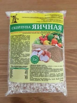 Скорлупа яичная -источник кальция, универсальное натуральное удобрение. 2 л., фото