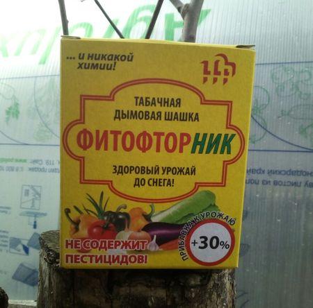 Табачная шашка Гефест Фитофторник, 220г, фото