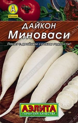 Дайкон Миноваси, 1г, фото