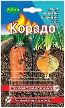 «Корадо» от луковой и морковной мухи, 2х2мл, фото
