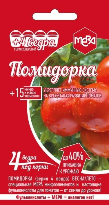 Удобрение универсальное для томатов МЕРА «ПОМИДОРКА», 5г, фото , изображение 2