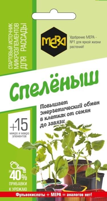 Удобрение универсальное для рассады МЕРА «СПЕЛЁНЫШ», 5г, фото , изображение 2