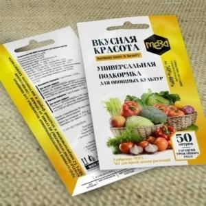 Удобрение МЕРА универсальное для овощных культур «ВКУСНАЯ КРАСОТА», 5г, фото