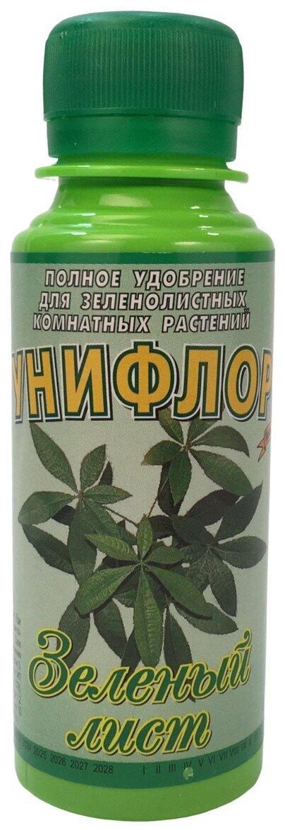 Унифлор-Зеленый лист полное удобрение, 100мл, фото