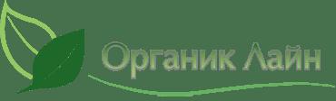 Органик Лайн