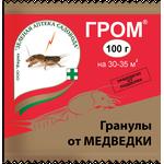 ГРОМ гранулы от медведки, 100гр, фото