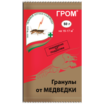 ГРОМ гранулы от медведки, 50гр, фото