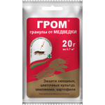 ГРОМ гранулы от медведки, 20гр., фото