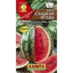 Арбуз Сладкая ягода, 1г, фото