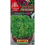 Базилик овощной Греческий, 0,2г, фото