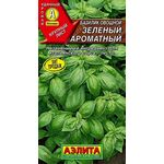 Базилик овощной Зеленый ароматный, 0,5г, фото