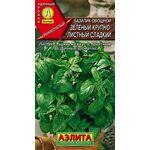 Базилик овощной Зеленый крупнолистный сладкий, 0,3г, фото