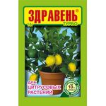 Здравень турбо для цитрусовых растений 15г, фото