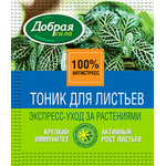 Тоник для ЛИСТЬЕВ, 3 г, фото