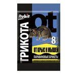 Рубит ТриКота 8 доз парафиновый брикет 80г, фото
