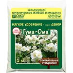 Гуми-Оми Декоративные кустарники 1 кг, фото