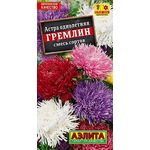Астра Гремлин, смесь окрасок 0,2г, фото