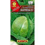 Капуста б/к Матрена F1, 0,1г, фото