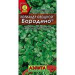 Кориандр овощной Бородино, 3г, фото