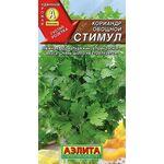 Кориандр овощной Стимул, 3г, фото