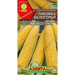 Кукуруза сахарная Лакомка Белогорья, 7г, фото