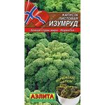 Капуста листовая Изумруд, 0,3г, фото