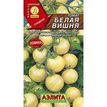 """Томат """"Аэлита"""" Белая вишня, 0,1г, фото"""