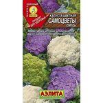 Капуста цветная Самоцветы, смесь, 0,2г, фото