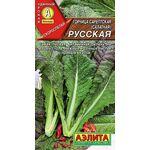 Горчица салатная Русская, 0,5г, фото