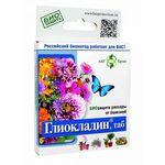 Глиокладин ТАБ для цветов, 100шт., фото