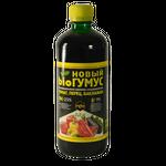 БИОГУМУС НОВЫЙ для томатов, перцев и баклажанов — 25% фульвокислот, 0,5л, фото