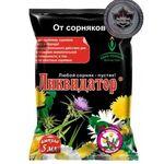 Средства от сорняков (гербициды) ЛИКВИДАТОР, 5мл, фото