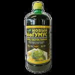 БИОГУМУС ОГУРЕЦ 25% фульвокислот 1л., фото