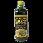 БИОГУМУС ОГУРЕЦ 25% фульвокислот 0,5л., фото
