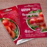 Удобрение универсальное для томатов МЕРА «ПОМИДОРКА», 5г, фото