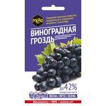 Удобрение универсальное для винограда МЕРА «ВИНОГРАДНАЯ ГРОЗДЬ», 5г, фото