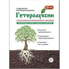 ГЕТЕРОАУКСИН 2г, фото