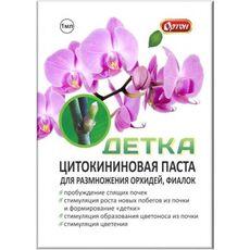 ДЕТКА цитокининовая паста 1 мл, фото