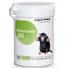 Кротомет ЭКО, 50 шариков, фото