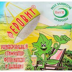 ФЕРОВИТ 1,5мл, фото