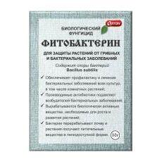 Фитобактерин 10г, фото
