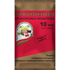 ФУФАНОН-НОВА, 10мл, фото